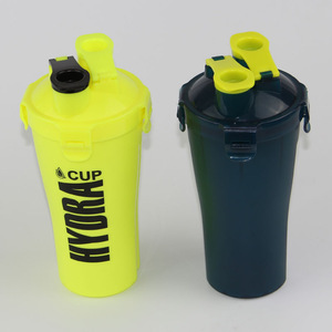700ml Plastic Dual Shaker Bottle