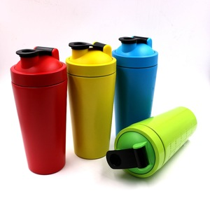 customized stainless steel Shaker bottles