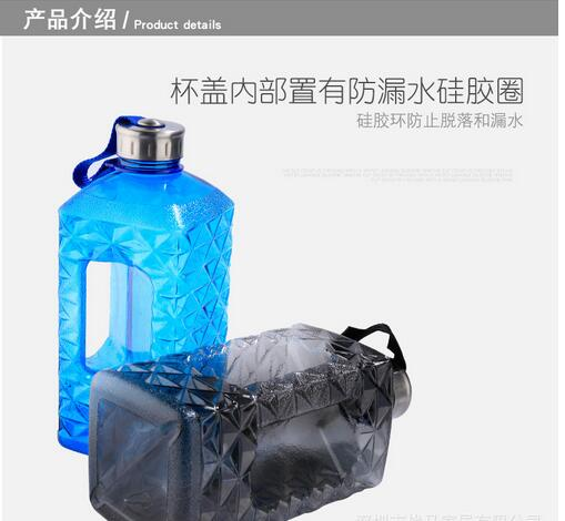PETG Gym 2.2 L Water Bottle