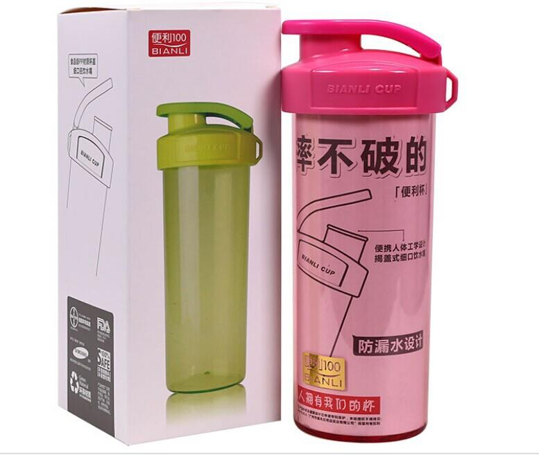 12ozwater Bottle,tea Cup,shaker With Strap