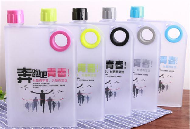 Slim Flat Water Bottle