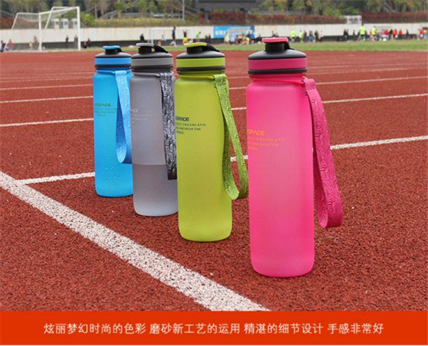 OEM Water Bottle Portable Leak-proof