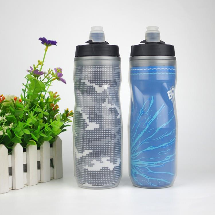 Double Wall Sports Drinking Water Bottle With Squeeze Lid