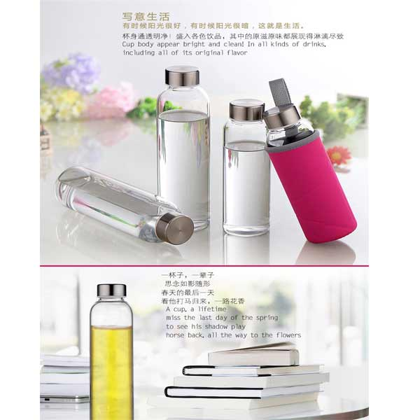 High-borosilicate Glass Bottle With Sleeve