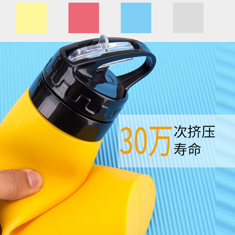 Collapsible Water Bottle 6000ML