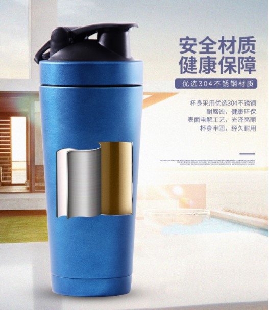 Factory Supply Stainless Steel Shaker Bottle